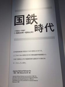 天空ノ鉄道物語 07