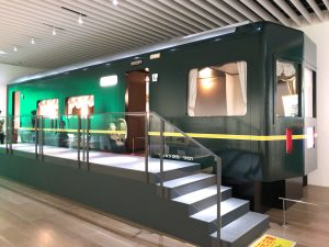 天空ノ鉄道物語 トワイライトエクスプレス04