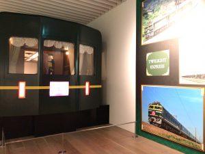 天空ノ鉄道物語 トワイライトエクスプレス02